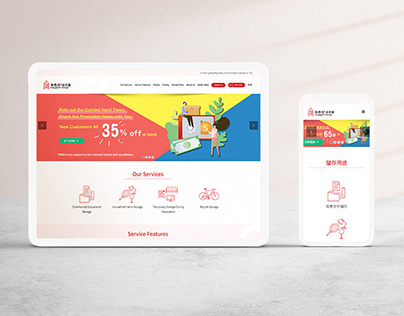 Easy2store Web and Logo Design