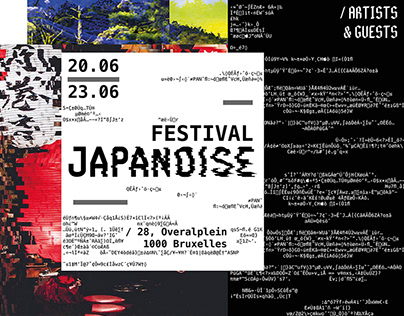 JAPANOISE - Music label