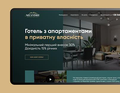 Apart hotel — landing page design (Le Meandre)