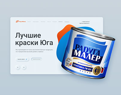 Raduga Maler Website