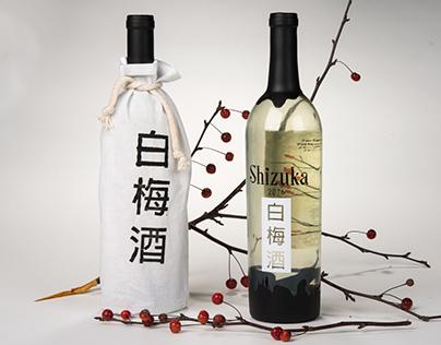 Shizuka Bilingual White Plum Wine