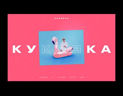 KUKOYAKA — Logo & Website