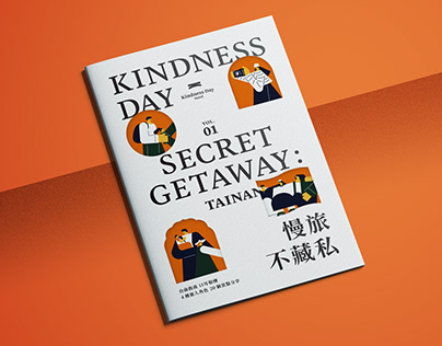 KINDNESS DAY SECRET GETAWAY: TAINAN
