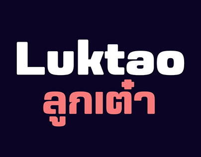 Luktao