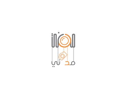 photography logo (مدني)