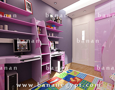 Kids Room Villa Mr.Hany