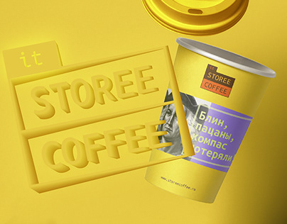 StoreeCoffee. Coffee with history.