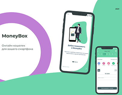 Mobile App MoneyBox