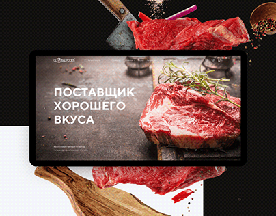 Global foods ecommerce project