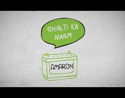 Animated TVC - Amaron