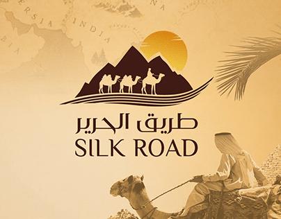 Silk Road l Brandmark