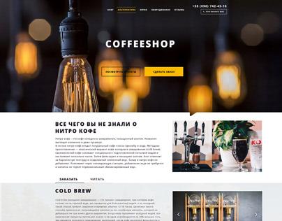 Landing Page. Coffee shop