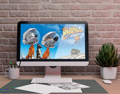 """Белка и стрелка. 3D-мультфильм. 2009г. """"Золотой глобус"""""""
