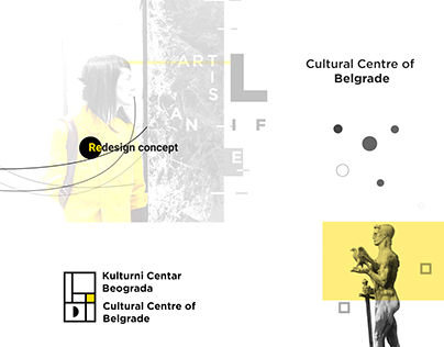 Cultural Centre of Belgrade redesign concept