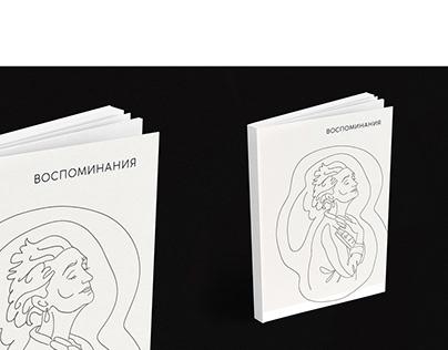 MEMORIES - Book