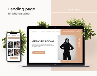 Landing page. Photographer