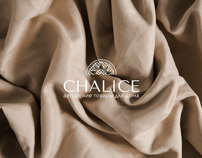 CHALICE - logo for home goods store