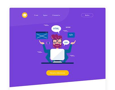 Онлайн-школа программирования для детей