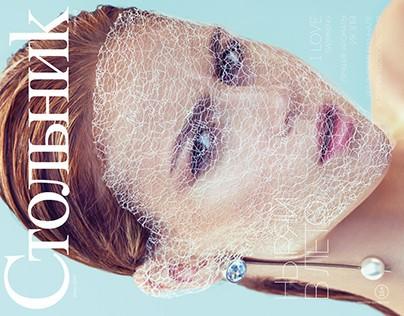 Stolnick magazine cover July 2015