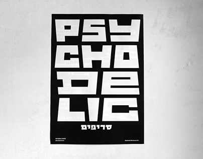Psychedelic Display Typeface