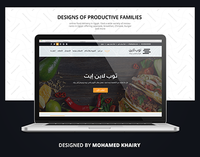 Website and app designs of productive families