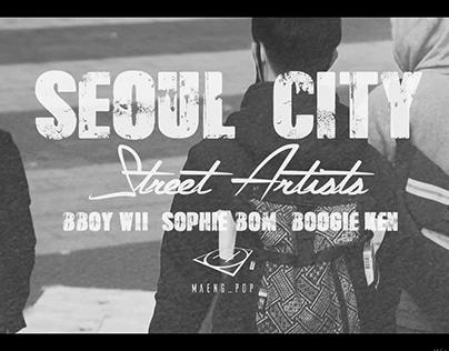 STREET ARTISTS | MAENG_POP