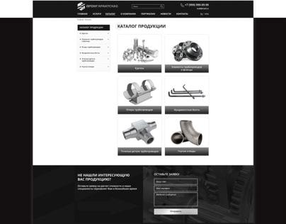 Сайт для «промгарантснаб»