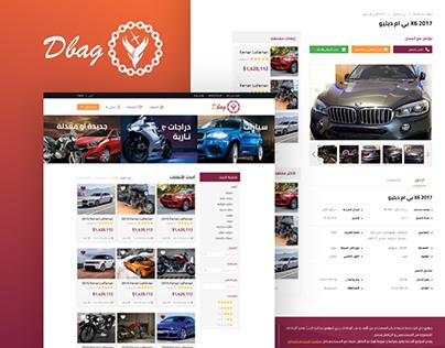 Dbag Website