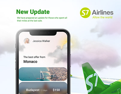 S7 Airline Application