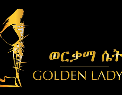 Branding for Ethiopian Talk Show on the FANA TV Network