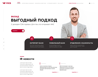 New design project for the bank