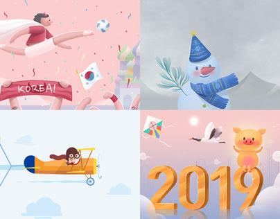 SBS Illustration & Animation (2018-2019)