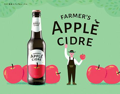 Farmer's Apple cidre