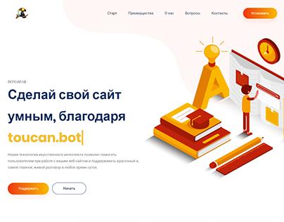 Сайт для стартапа умного онлайн-чата