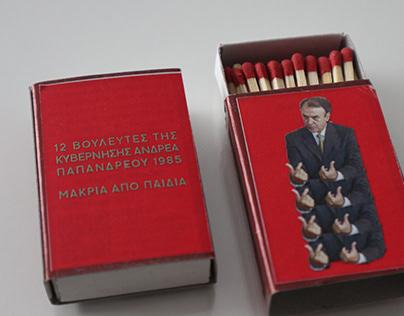 Political Matchboxes