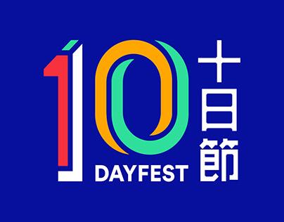 10DAYFEST 2015