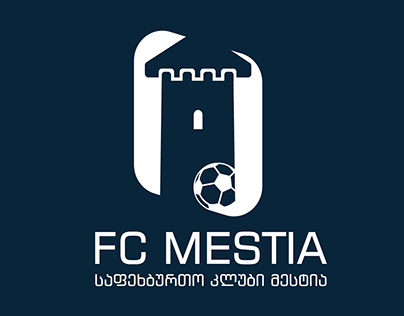საფეხბურთო კლუბი მესტია / Football Club Mestia