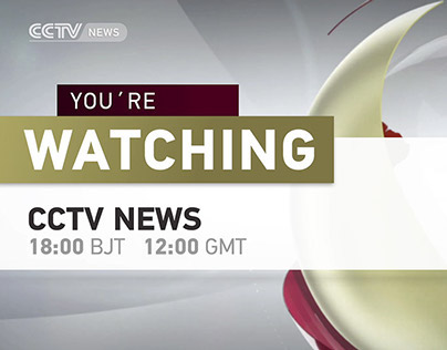 CCTV NEWS INTERNATIONAL (2013)
