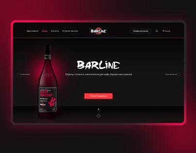 Barline – сайт компании, интернет-магазин