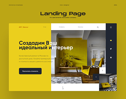 landing Page Renovation of apartments