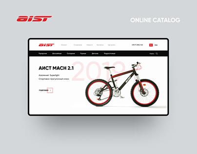 Aist. Online Catalog UI/UX