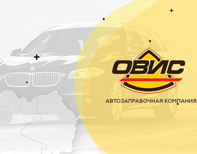 OVIS - gas station website - UX/UI