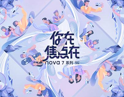 Key Visions Of HUAWEI nova7