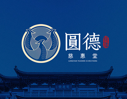 YUANDE - Brand Design