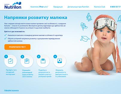 Children Development Test