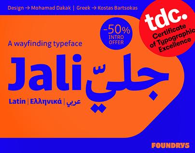 F5 Jali - Free Trial Fonts