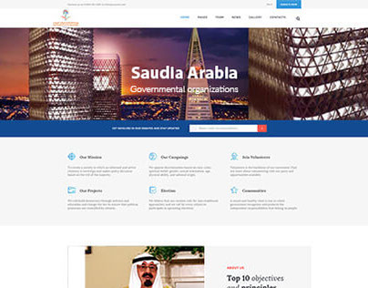 scta – Governmental organizations Theme