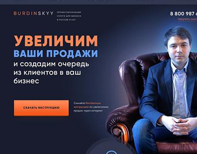 Burdinskyy