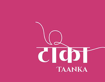 Taanka UI UX and Branding