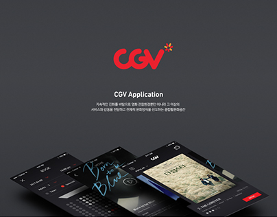 CGV application redesign